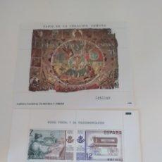 Sellos: HOJAS BLOQUE TAPIZ DE LA CREACIÓN GERONA 5 Y MUSEO POSTAL Y DE TELECOMUNICACION 5. Lote 196740340