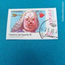 Sellos: SELLO FERNANDO VI HISTORIA DE ESPAÑA III ESPAÑA. Lote 196765067