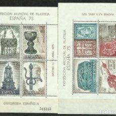 Selos: HOJAS DE LA EXPOSICION ESPAÑA 75 SIN CHARNELA. Lote 196880430