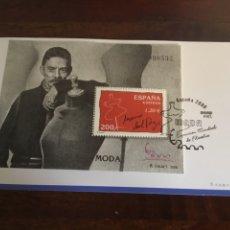 """Sellos: ESPAÑA 2000- HB. """"MODA-JESÚS DEL POZO"""". ENTRADA CON MATASELLO EXPOSICIÓN.. Lote 196901767"""