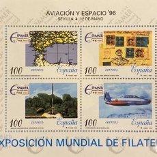 Timbres: EXPOSICION MUNDIAL FILATELIA. AVIACION Y ESPACIO 96. ESPAMER 1996. NUEVO. SEVILLA.. Lote 196924627