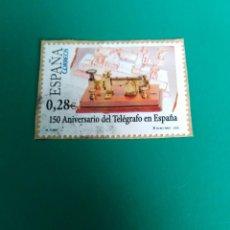 Sellos: SELLO 100 AÑOS DIARIO DE NAVARRA ESPAÑA . Lote 196982428
