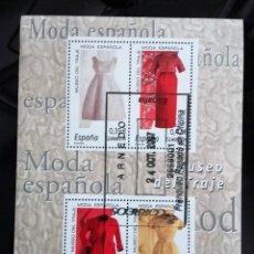 Sellos: ESPAÑA AÑO 2007, HOJA BLOQUE 4 SELLOS MUSEO DEL TRAJE, MODA ESPAÑOLA, USADO, CON GOMA. Lote 197026261