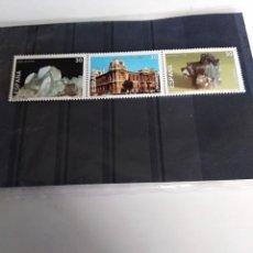 Sellos: TRIPTICO DE SELLOS MINERALES DE ESPAÑA. Lote 197206752