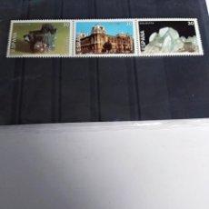 Sellos: TRIPTICO DE SELLOS MINERALES DE ESPAÑA. Lote 197206801