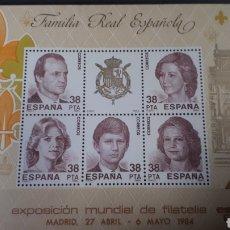 Sellos: SELLOS NUEVOS DE ESPAÑA AÑO 1984 C90. Lote 197362205