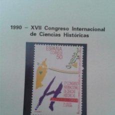 Francobolli: SELLOS ESPAÑA 1990. EDIFIL 3075 CIENCIAS HISTORICAS. NUEVO. Lote 197389983