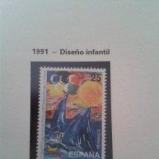 Francobolli: SELLOS ESPAÑA 1991. EDIFIL 3107. DISEÑO INFANTIL. NUEVO. Lote 197391807