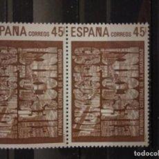 Selos: 1988 CIUDADES Y MONUMENTOS. Lote 197461510