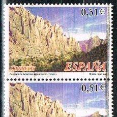 Sellos: EDIFIL 4035, ORGANOS DE MONTORO EN EL MAESTRAZGO DE TERUEL, USADO EN PAREJA. Lote 197472847