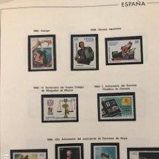 Sellos: ESPAÑA AÑO 1987 CON SUPLEMENTO HOJAS EDIFIL MONTADAS FILOESTUCHES NEGROS HES80. Lote 197486440