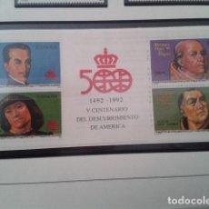 Timbres: SELLOS ESPAÑA 1991. EDIFIL 3137, 3138, 3139, 3140. V CENTENARIO DESCUBRIMIENTO DE AMÉRICA. NUEVO. Lote 197502636