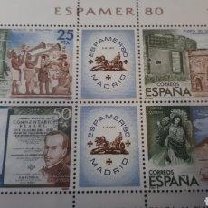 Sellos: SELLOS NUEVOS DE 1980 EDIF. 2583 C91. Lote 197518997