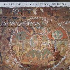Sellos: SELLOS NUEVOS DE ESPAÑA AÑO 1980 EDIF. 2591 C92. Lote 197536316