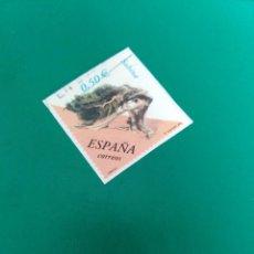 Sellos: SELLO ÁRBOLES SABINA ESPAÑA . Lote 197546606