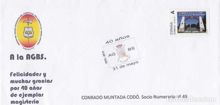 TUSELLO - CARTA DE AMESETE AMIGOS MUSEO SUBOFICIAL EJERCITO ESPAÑOL 2014 (Sellos - España - Juan Carlos I - Desde 2.000 - Cartas)