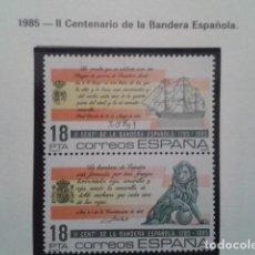 Francobolli: SELLOS ESPAÑA 1985. II CENTENARIO DE LA BANDERA ESPAÑOLA EDIFIL 2791, 2792. NUEVO. Lote 197615687