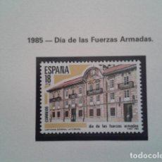 Francobolli: SELLOS ESPAÑA 1985. DÍA DE LAS FUERZAS ARMADAS. EDIFIL 2790. . NUEVO. Lote 197616190