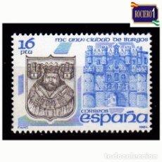 Timbres: ESPAÑA 1984. EDIFIL 2743. CIUDAD DE BURGOS. NUEVO** MNH. Lote 197650122