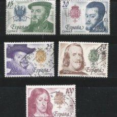 Sellos: ESPAÑA 1979 - REYES CASA DE AUSTRIA. Lote 197669005
