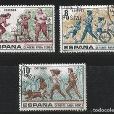 Sellos: ESPAÑA 1979 - DEPORTES PARA TODOS. Lote 257539160