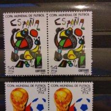 Selos: 1982 ESPAÑA 82. Lote 197790671