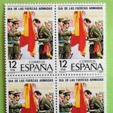 Francobolli: ESPAÑA. 2617 DÍA FUERZAS ARMADAS: JUAN CARLOS RENUEVA JURAMENTO A LA BANDERA, EN BLOQUE DE CUATRO. 1. Lote 197798872