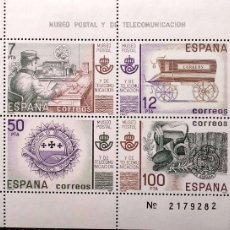 Sellos: ESPAÑA. 2641 HB MUSEO POSTAL: TELEGRAFISTA, FURGÓN DE CORREOS, EMBLEMA Y LEGADO DR. THEBUSSEM. 1981.. Lote 277167538