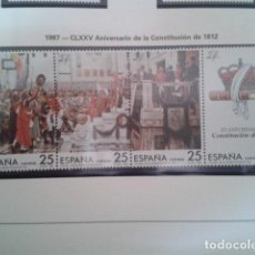 Timbres: ESPAÑA 1987. EDIFIL 2887, 2888, 2889, 2890. CONSTITUCIÓN ESPAÑOLA DE 1812. NUEVO. Lote 197911651