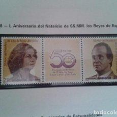 Timbres: ESPAÑA 1988. EDIFIL 2927-28 2928. NATALICIO SS.MM. LOS REYES DE ESPAÑA. NUEVO. Lote 197939222