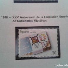 Timbres: ESPAÑA 1988. EDIFIL 2962. ANIV. DE LA FEDERACIÓN ESPAÑOLA DE SOCIEDADES FILATÉLICAS. FESOFI . NUEVO.. Lote 197983653