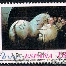 Sellos: EDIFIL 3684 A, CABALLOS CARTUJANOS (ESPAÑA 2000), USADO. Lote 198026611