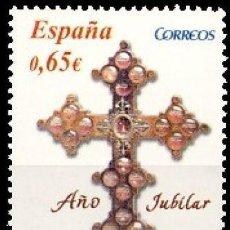 Sellos: ESPAÑA 2011 EDIFIL 4647 SELLO ** AÑO JUBILAR CENT. SANTA CRUZ DEL VOTO CANJAYAR ALMERÍA 0,65€ SPAIN. Lote 246223725