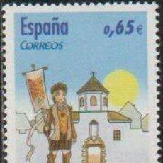 Sellos: ESPAÑA 2011 EDIFIL 4648 SELLO ** EXPO FILATELIA JUVENIL JUVENIA CAPITULACIONES SANTA FE (GRANADA). Lote 218809603