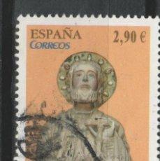 Sellos: LOTE A2 SELLO ESPAÑA ETAPA EURO. Lote 198092443