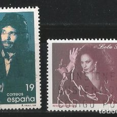 Sellos: ESPAÑA 1996 - CAMARON - LOLA FLORES - EDIFIL 3442 - 3443. Lote 198132651