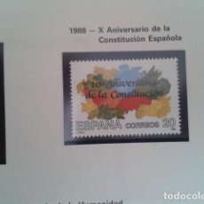 Timbres: ESPAÑA 1988. EDIFIL 2982. CONSTITUCIÓN ESPAÑOLA. NUEVO. Lote 198181717