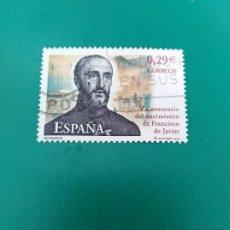 Sellos: SELLO V CENTENARIO DEL NACIMIENTO DE FRANCISCO JAVIER ESPAÑA . Lote 198212341