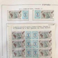 Sellos: SELLOS ESPAÑA AÑO 1977 COMPLETO Y HOJAS FILABO MONTADAS CON FILOESTUCHE TRANSPARENTE HFS70 1987T. Lote 198229503