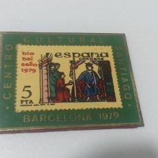 Sellos: SELLO DE METAL CENTRO CULTURAL SANTIAGO BARCELONA 1979. Lote 198258931