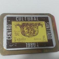 Sellos: SELLOS EN METAL CENTRO CULTURAL SANTIAGO 1980. Lote 198258970