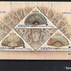 Timbres: ESPAÑA EDIFIL Nº 4164 AÑO 2005 - HOJA. Lote 198366310