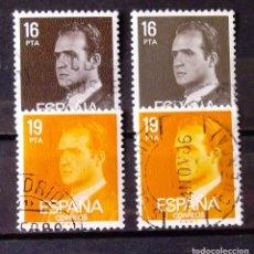 Sellos: 2558-9, DOS SERIES EN USADO. J. CARLOS.. Lote 198395380