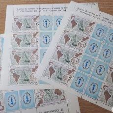 Sellos: 3 MINIPLIEGOS DE 8 SELLOS CADA UNO NUEVOS AÑO 1977 EDIF.2437 ESPAMER 77 C524. Lote 198526487