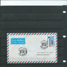 Sellos: SOBRE DEL 1 VUELO DE LA COMPAÑIA K.L.M DE SEVILLA A ASTERDAM DEL AÑO 1992 CON MATASELLO DE LLEGADA . Lote 198537393