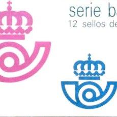 Sellos: ESPAÑA. 2834C(II) BÁSICA REY JUAN CARLOS 2834A, DOS BLOQUES DE SEIS SELLOS. 1986. SELLOS NUEVOS Y NU. Lote 270337553