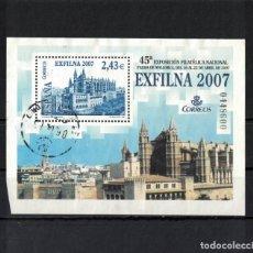 Timbres: ESPAÑA EDIFIL Nº 4321 AÑO 2007 - SERIE COMPLETA 1 HOJA . Lote 198568588