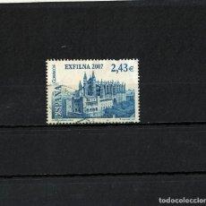 Timbres: ESPAÑA EDIFIL Nº SH. 4321 AÑO 2007 - SERIE COMPLETA 1 SELLO. Lote 198569500