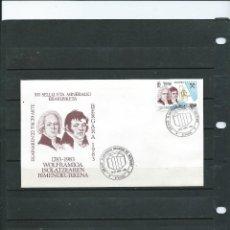 Sellos: SOBRE CON MATASELLO ESPECIAL DE LA EXPOSICION FILATELICA DE BERGARA 2 CET. OBTECION WOLFRANIO 1983. Lote 198590275