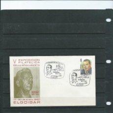 Sellos: SOBRE CON MATASELLO ESPECIAL DE LA EXPOSICION FILATELICA DE ELGOIBAR DE BERNARDO ECENARRO 1985. Lote 198591011
